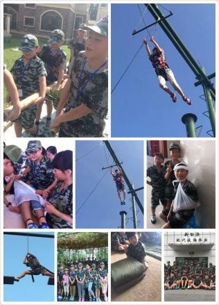 军事体验活动